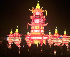 Inspiring China Lights